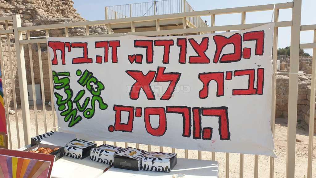 המחאה (צילום: אורי ארליך)