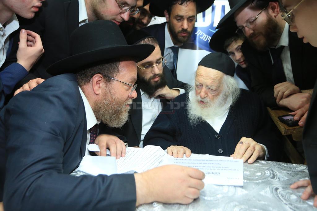 מרן שר התורה עם הרב אליאב מילר, יו''ר 'לב שומע'