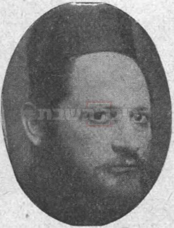 הרב יצחק רובינשטיין  (ללא קרדיט, מתוך ויקיפדיה)