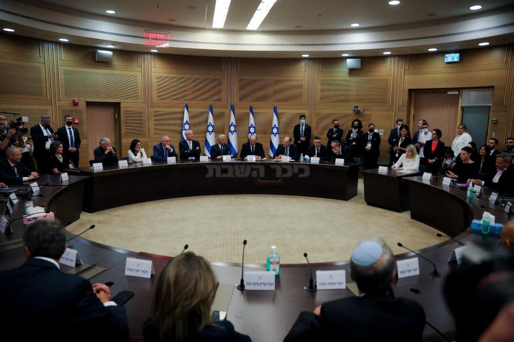 ישיבת הממשלה הראשונה (צילום: חיים גולדברג, כיכר השבת)