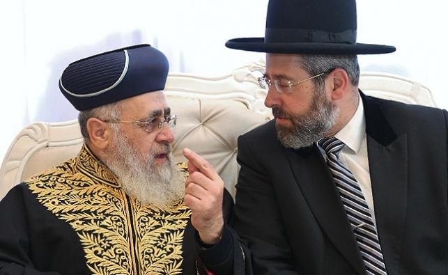הרבנים הראשיים (יעקב כהן, פלאש 90)
