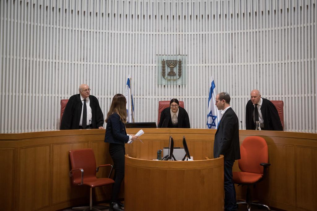 ביהמ''ש העליון (צילום: Yonatan Sindel/Flash90)