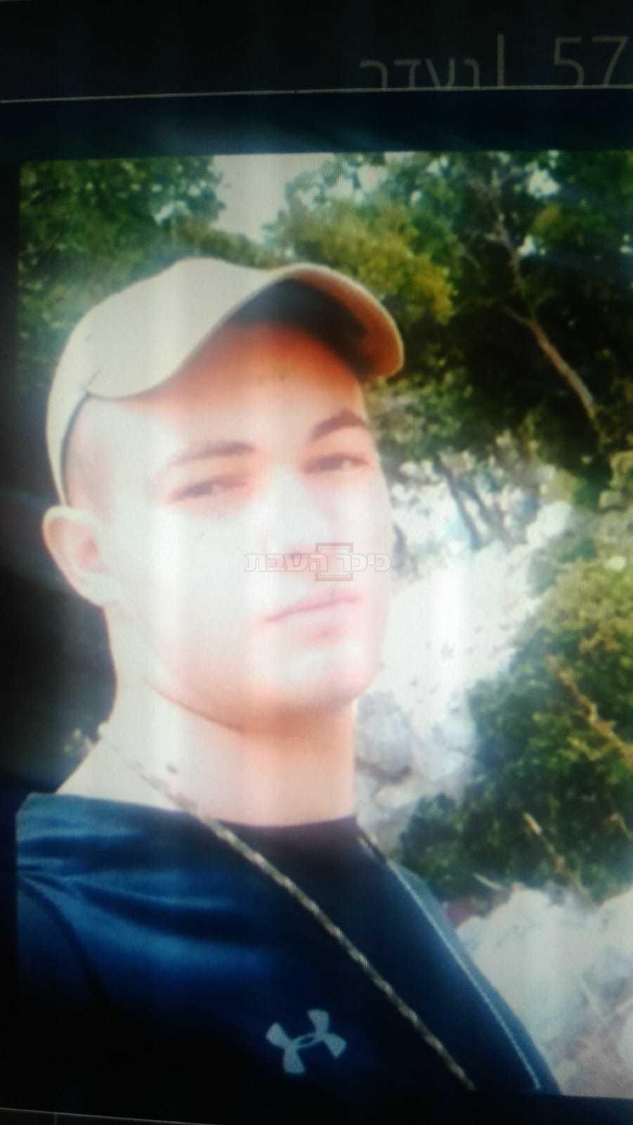 החייל הנעדר (צילום: דוברות המשטרה)