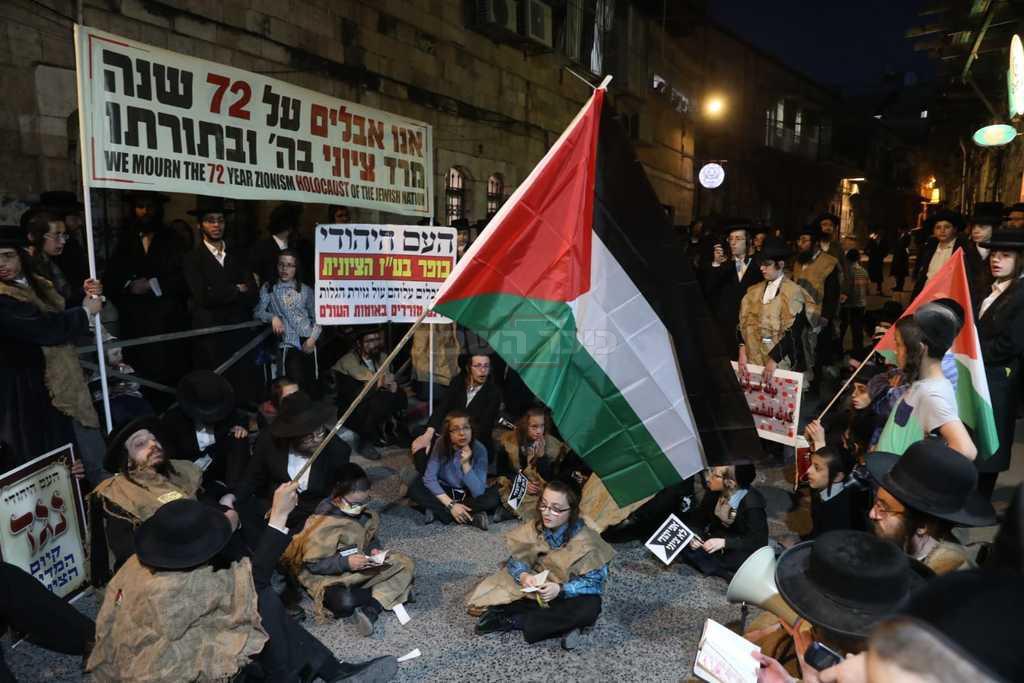 עצמאות של נטורי קרתא: אבל ודגלי פלסטין - כיכר השבת
