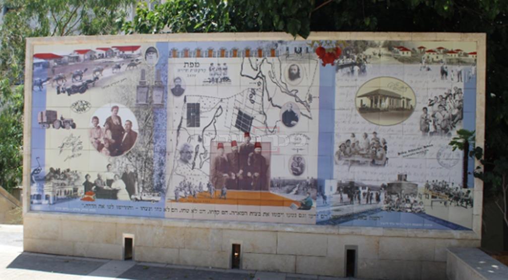 קיר מוזאון 'החאן' בחדרה (צילום: ישראל שפירא)