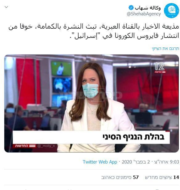 הדיווח הערבי