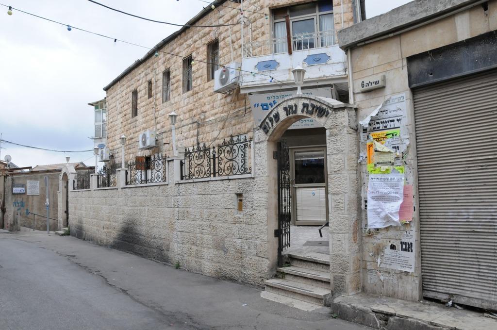 ישיבת המקובלים 'נהר שלום', אותה הקים זקן המוקבלים רבי מרדכי שרעבי זי''ע