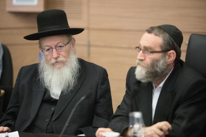 משה גפני ויעקב ליצמן (צילום: פלאש 90)