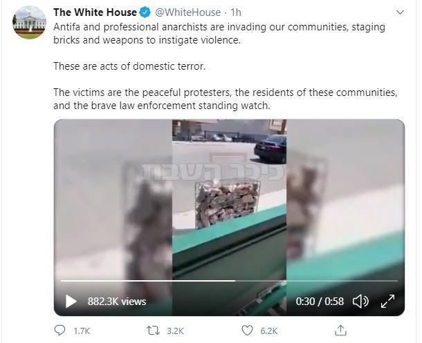 הציוץ של הבית הלבן שנמחק (צילום מסך)