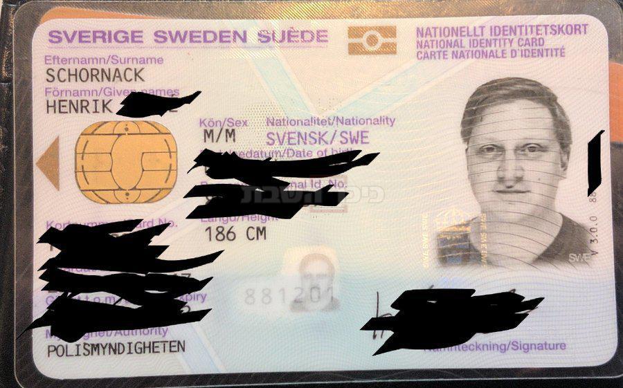 גולש שטוען כי מדובר בתקלה בלבד וגם לו התעוותה התמונה (צילום: חשבון הטוויטר של Henrik Schornack)