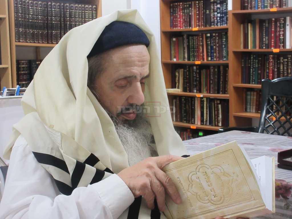רבי דן מרדכי הכהן זצ''ל