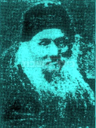 תמונה המיוחסת לרבי עקיבה יוסף שלזינגר או לאביו (מתוך ויקיפדיה)