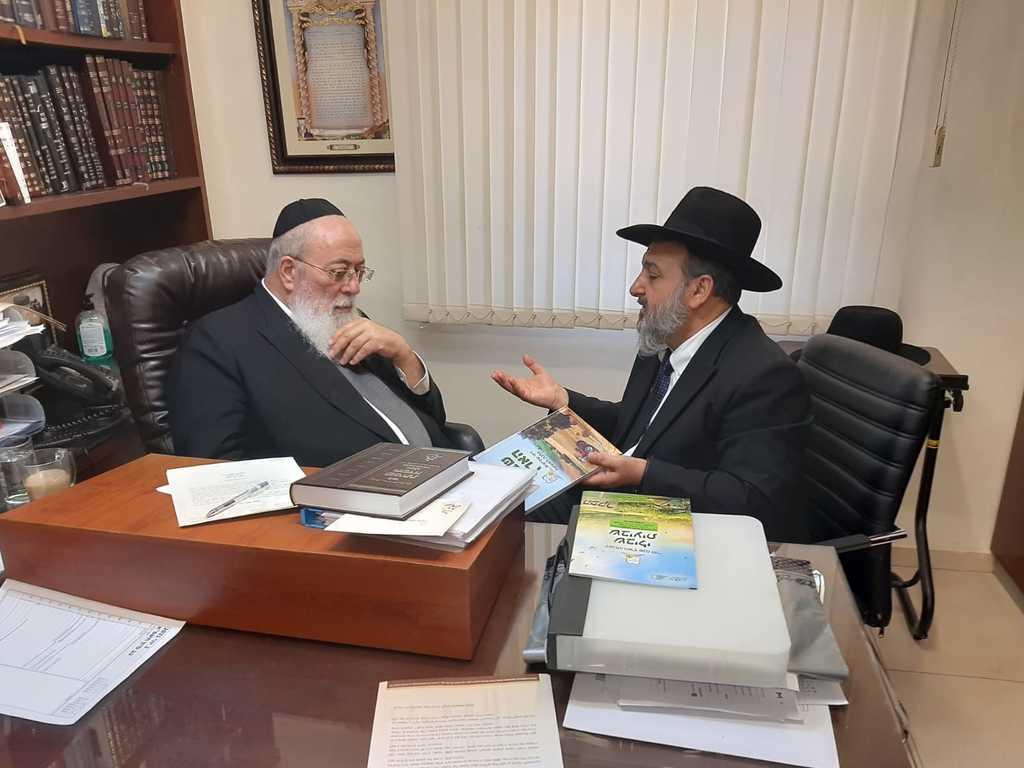 go רבה של ירושלים התקיימה התייעצות מקיפה על כלל פעילותו של המכון