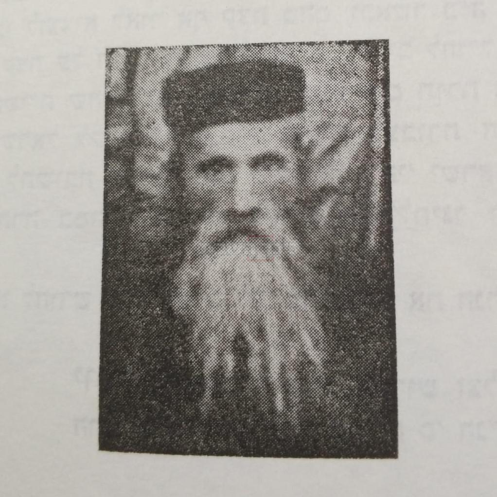 נכד של הרב ווקס שנרצח בשואה ש''זיו איקונין שלו דומה לסבו הגדול'' (מתוך הספר ''נפש חיה'')