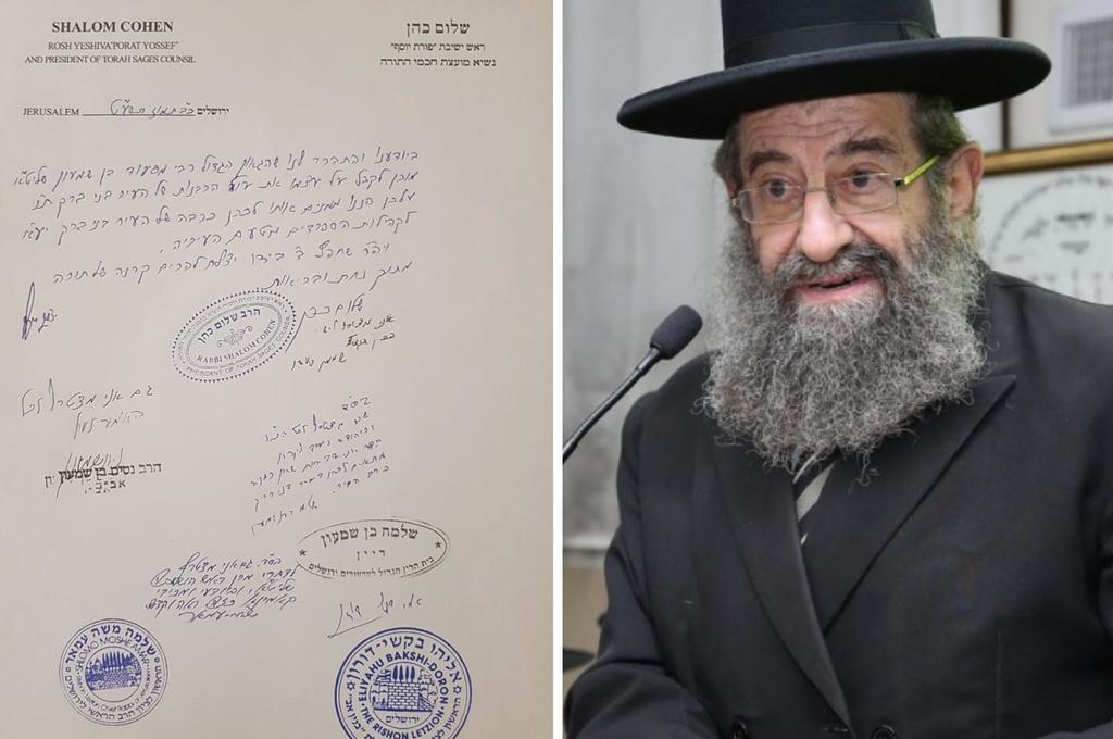 הגר''מ בן שמעון ומכתב ההכתרה