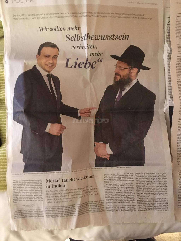 צילום העיתון