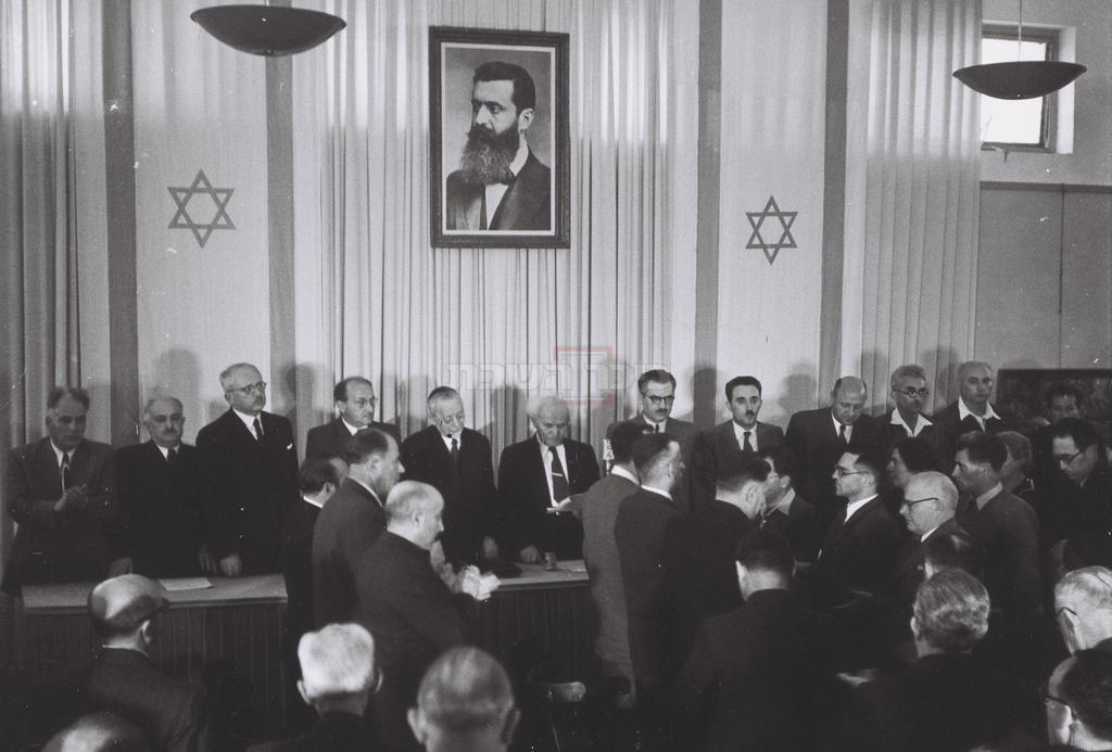 הכרזת העצמאות של מדינת ישראל (צילום: KLUGER ZOLTAN, לע''מ)