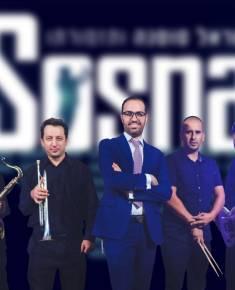 ישראל סוסנה ותזמורתו