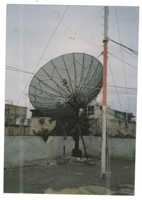 גג ביתו של גורדוס