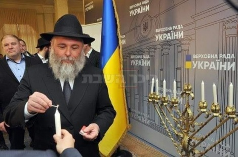הדלקת נרות בפרלמנט האוקראיני. צילום: אריאל מרקוביץ