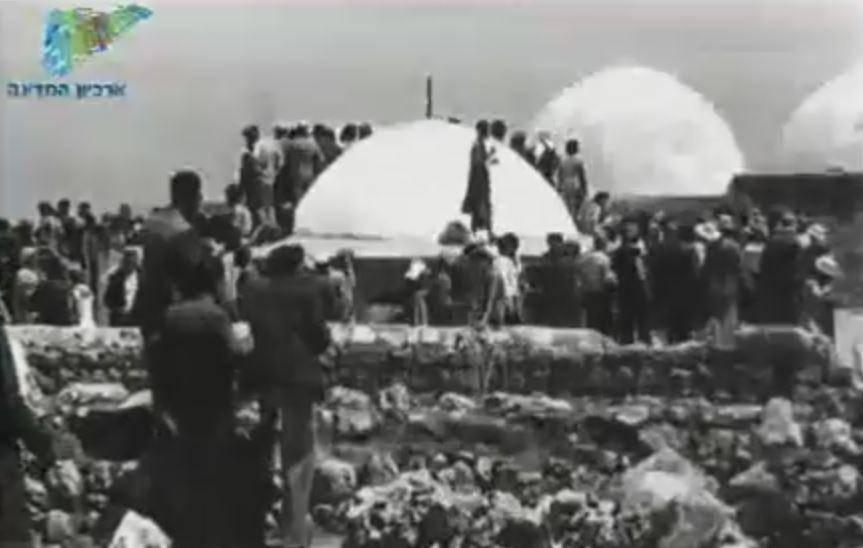 (וידאו: יומן כרמל 221-1 יוני 15 1940 - ארכיון המדינה)