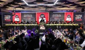 מאות בוגרי ישיבת 'דרך חכמה' התכנסו למעמד פתיחת המגבית