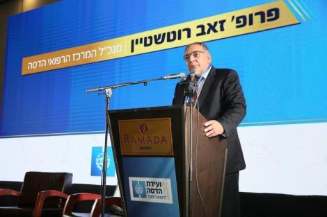 פרופסור רוטשטיין בנאומו בכנס(צילום:ארנון בוסאני)