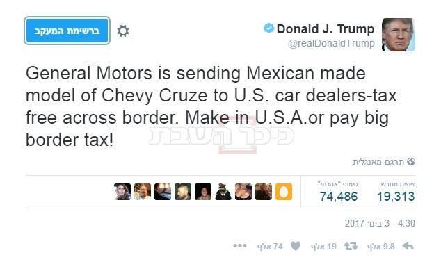 הציוץ המקורי נגד GM