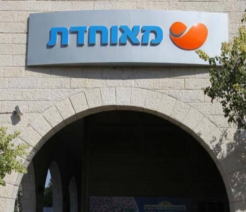 מנהלת איכות השירות בירושלים. אילוסטרציה. צילום: Kobi Gideon / FLASH90