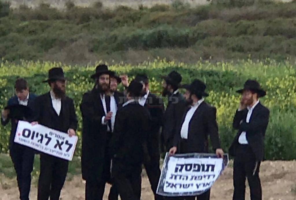 המחאה בצומת שער הנגב (צילום: משטרת ישראל)