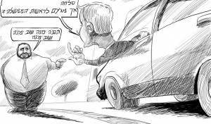 קריקטורה: ביבי, פנה ימינה