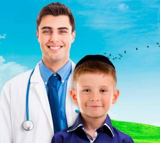יחס אישיוזמינות מרופא המשפחה. לאומית. צילום: קמפיין