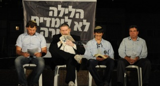 ללילה אחד: תל-אביב לא למדה תורה