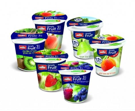 Müller (מולר) simply fruit עם מגוון תוספות פרי. צילום: יחצ