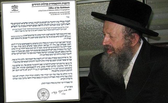הרב פאדואו והמכתב