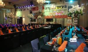 ערב גיבוש והוקרה לכ- 100 מתנדבי איחוד הצלה סניף פתח תקווה