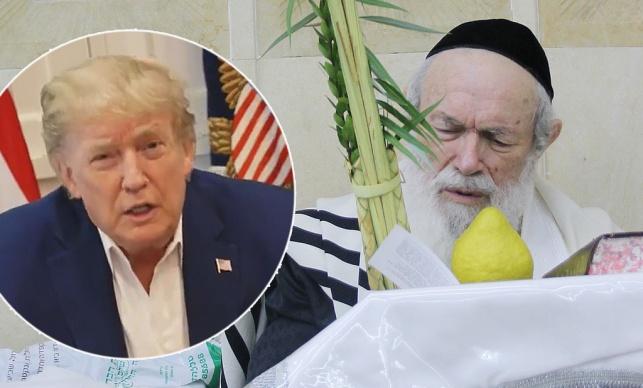 הגאון רבי יצחק זילברשטיין והנשיא טראמפ