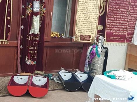 הפוגרום בבית הכנסת