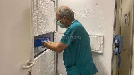 החיסונים מוכנסים למקררי הקפאה בהדסה