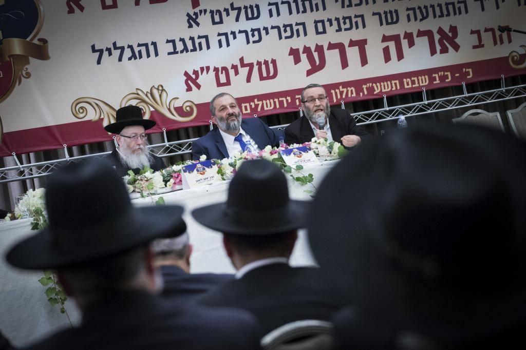 ראשי המפלגות החרדיות בוועידת ש''ס, הערב (יונתן זינדל, פלאש 90)