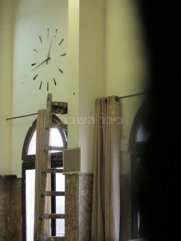שעון הקיר