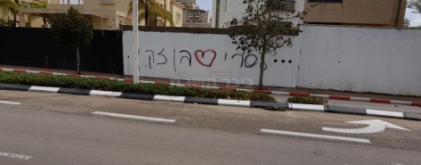 (צילום: אשדוד היום - העיתון הדיגיטלי של העיר)