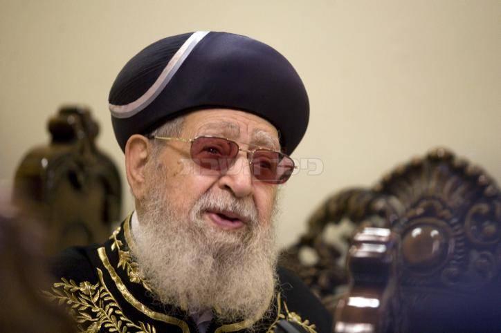 מרן הגר''ע יוסף זצוק''ל (צילום: flash90)