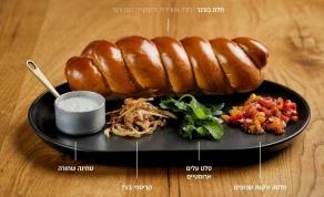 מסעדת ואלרו בשוק מחנה יהודה, פותחת במתכונת T.A ומשלוחים!