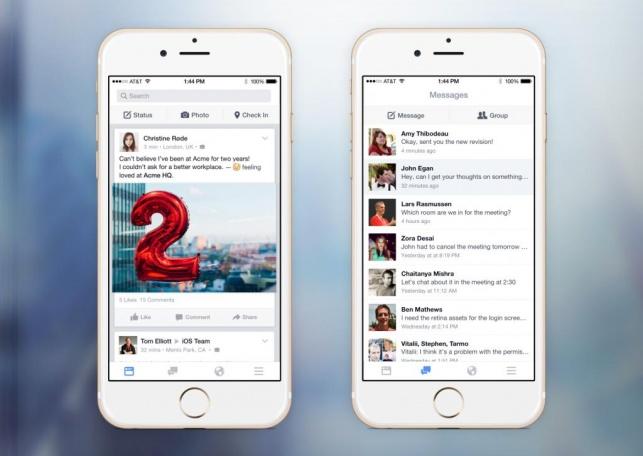 חדש: רשת חברתית לגלישה בעבודה
