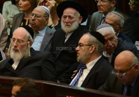 """הרב מנשה אייכלר עם בנו ח""""כ ישראל אייכלר"""