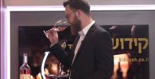 מושגי יסוד מעולם היין: והשבוע מה זה 'גוף היין'?