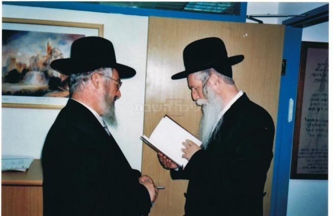 עם רבה של מגדל העמק הרב יצחק דוד גרוסמן