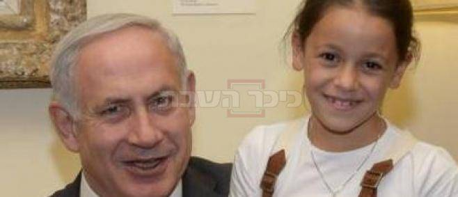 רחלי ונתניהו, צילום: עמוס גרשום לע''מ