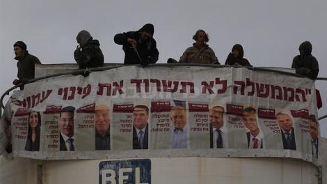 (צילום: גיל יוחנן - ynet)